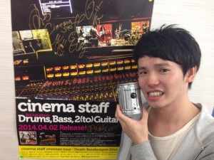 辻友貴(cinema staff)