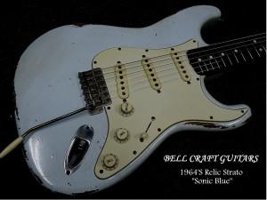 """1964′s Relic strato""""sonic blue"""""""