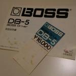"BOSS/DB-5""BOSS Driver"""