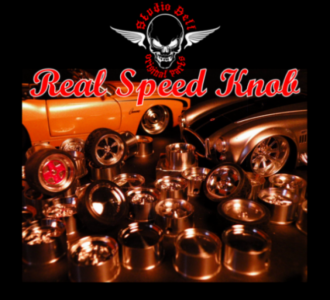 real speed knob