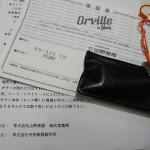 Orville/ES-335 CH