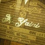 K.YAIRI/YW600(1980年製)