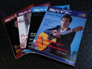 現代ギター初購入!!