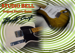 bell craft guitar