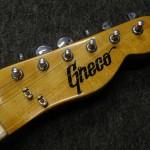 GRECO/TE-280
